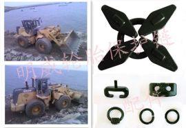 供应优质ZL30铲车轮胎保护链装载机轮胎防滑链