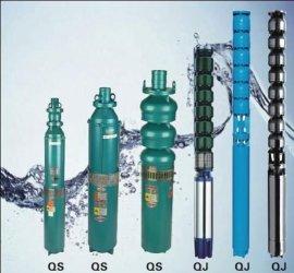 深井潜水泵、喷泉泵、潜水泵