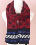 吉祥家wM018批发毛线针织围巾秋冬加厚 五角星保暖围巾