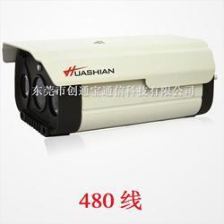 直销 高清红外监控摄机 监控摄像头 无程监控器 安防摄像头 800线