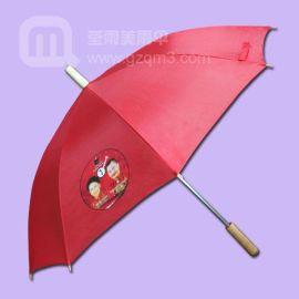 双人牛头21英寸广告伞