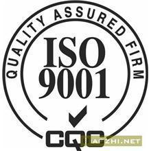 01内蒙古 iso9001 认证咨询