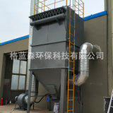 镇江木工中央集尘系统,木工袋式除尘器