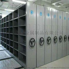 深圳密集柜与档案柜的不同