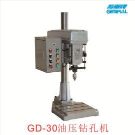 东莞鑫峰将 牌自动多轴钻孔机风扇全自动