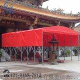 厂家直销伸缩移动推拉帐篷  车棚用推拉帐篷