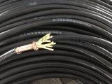 阻燃软芯屏蔽控制电缆ZR-KVVRP22钢带铠装