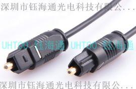 POF塑料光纤音频跳线、Toslink10音频跳线