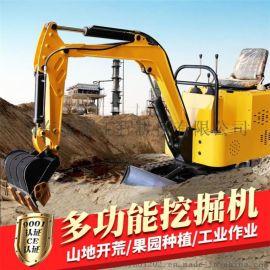 小巧灵活金耀迷你挖掘机 农用挖掘机 机械式挖掘机