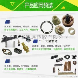 耐磨尼龙 玻纤铁氟龙增强PA46 注塑
