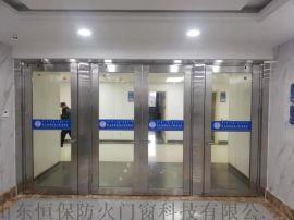 山东2020年学校酒店办公楼机关单位等项目不锈钢玻璃防火门