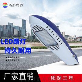 飛機頭太陽能燈頭新農村專用路燈頭30W50W60W