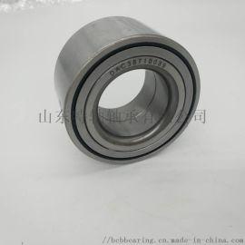 厂家供应汽车轮毂轴承DAC38710039