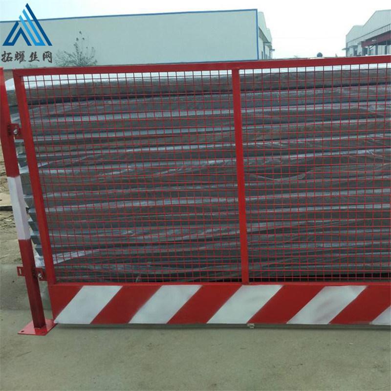 工地基坑臨邊防護欄/建築安全圍欄