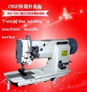 进口奥玲电动双针机 服装缝纫机械 双针缝纫机 工业缝纫