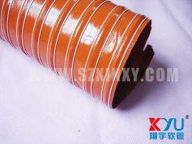 耐高温软管,伸缩通风管,工业排风管