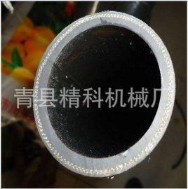大口径胶管,大口径输水钢丝胶管