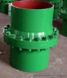 绝缘接头DN100-DN300 PN1.0-10低合金 碳钢