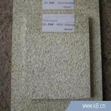 花岗岩红麻板岩马赛克,石材,石料Y文化石