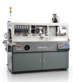 保温水杯全自动丝印机、水壶丝印机、保温杯丝印机