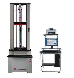微机控制电子万能试验机WDW-100H(进口配置)
