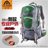 广州登山包工厂艾王户外登山包批发徒步包户外旅行包KA-9740大量定做贴牌代工