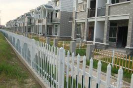 跃江YZ-008草坪护栏 本厂专业生产草坪PVC护栏 塑钢道路护栏