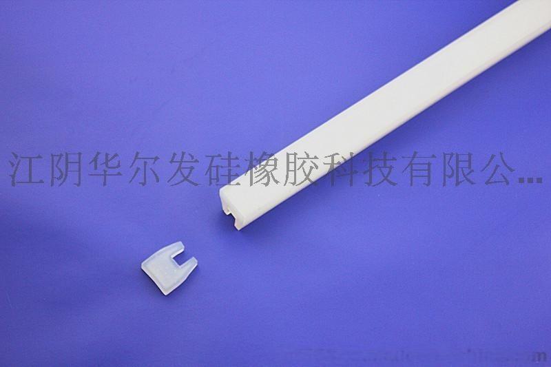 矽橡膠擋邊條