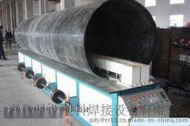 环保设备  塑料板材拼焊机|焊接机