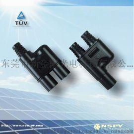 光伏3.0防水2转1连接器