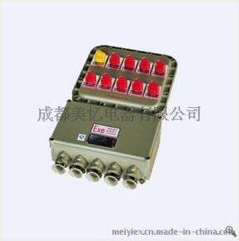【BXQ51系列防爆动力(电磁起动)配电箱】