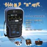 HS-F1非接触式电磁超声波测厚仪