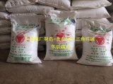 天津红三角食用纯碱/无水碳酸钠