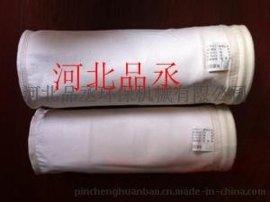 品丞除尘布袋之防静电涤纶  毡品质