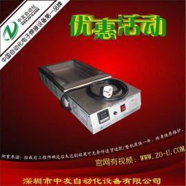 厂家供应批发手浸锡炉 自动挂锡渣锡炉 高温锡炉