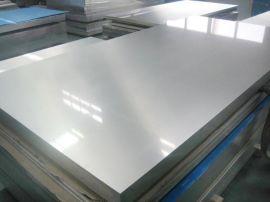 2017铝板/5005拉伸铝板/广东铝板厂