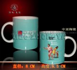 強化瓷廣告禮品馬克杯 色釉陶瓷杯