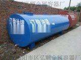 四川内江储油罐制造生产厂家