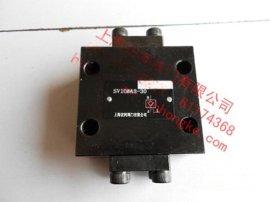 上海宏柯SV10PB1-30液控单向阀, SV10PB2-30液控单向阀, SV10PB3-30液控单向阀,