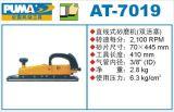 巨霸气动工具AT-7019直线式砂磨机