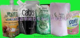 供应自立液体包装袋/洗衣液沐浴露袋