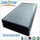 太陽能熱水供暖工程,集熱工程設計安裝 平板集熱器工程板 陽臺板集熱器