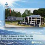 太陽能光伏發電系統工程