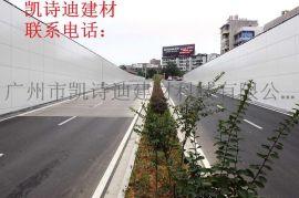 隧道装饰铝单板 订制加工铝扣板厂家