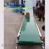 供應裝車輸送機 物料搬運大傾角移動式輸送機 輸送機規格y2