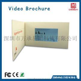 5寸高清视屏贺卡 电子相册 可定制尺寸 LOGO **环保