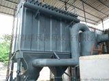廣西柳州燃柴鍋爐布袋除塵器