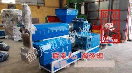天津废旧塑料再生造粒机械
