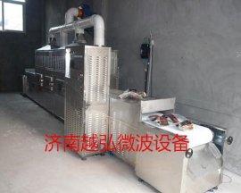卤制食品微波杀菌干燥设备/袋装熟食杀菌设备