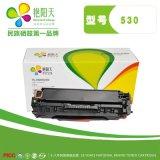 CC530A硒鼓兼容HP2025/2320
